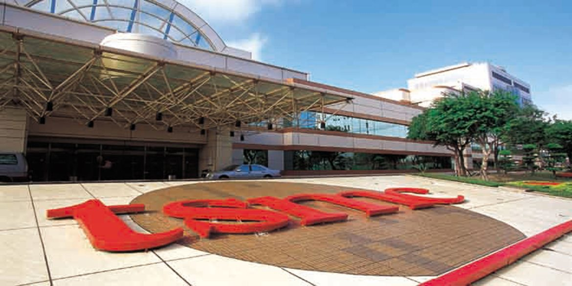 US Government Wants TSMC to Produce Chips in the United States